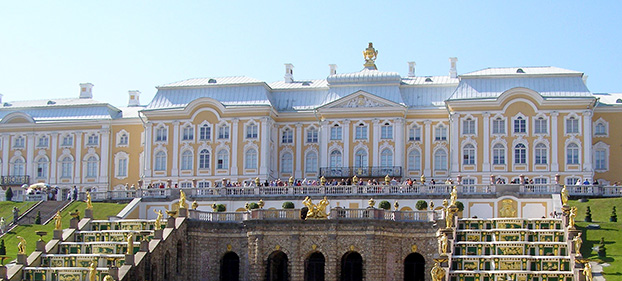 The Peterhof Museum Complex